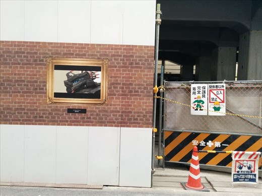 Art and construction