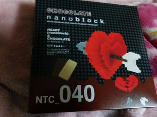 Chocolate Nanoblock