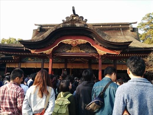 Study shrine