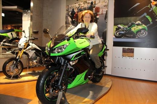 Kawasaki Good  Times