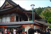 by kimbo46, Views[137]