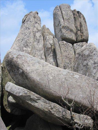 Cool rock I liked, Geumjeong