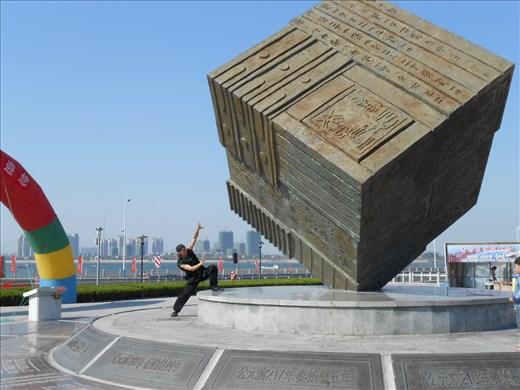 Demonstrating my kung fu superpowers at Yangma Island