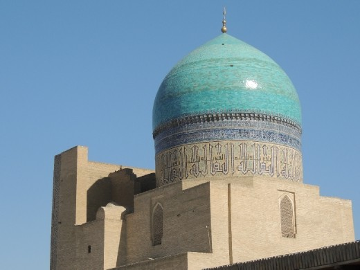 Friday Mosque dome