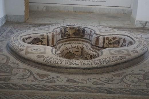 Byzantine Baptismal font, Bardo Museum