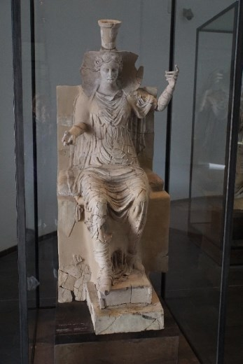 Ceres, Carthage Museum