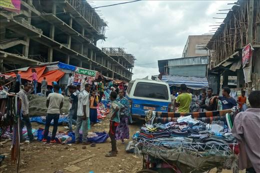 Bahir Dar Street Market scene
