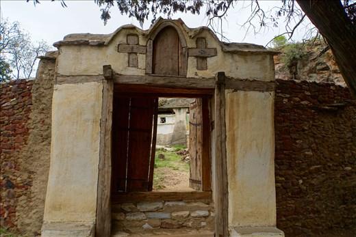 Meleni Alem Adi Kasho Church