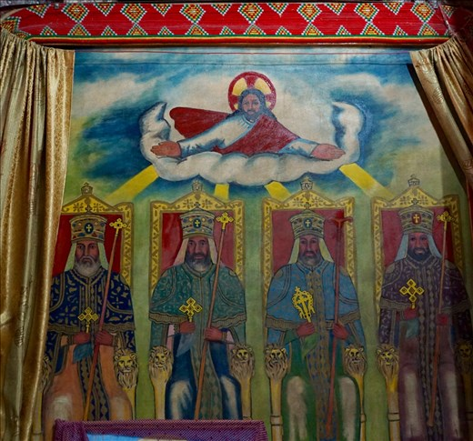God blessing four Ethiopian kings, Bet Debre Sina
