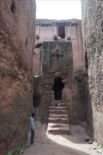 Adam's Tomb