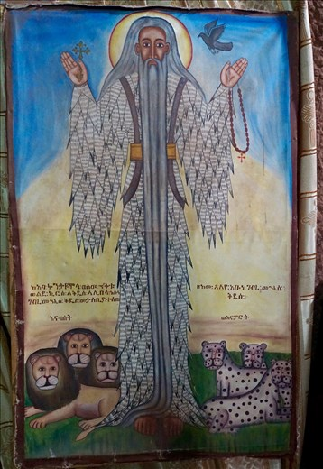 Ethiopian St. Francis