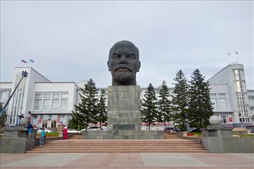 Soviet Square w Lenin