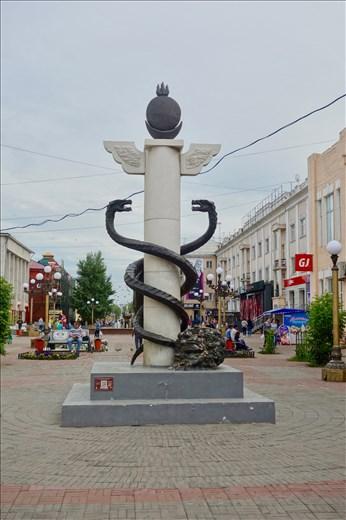Ulan-Ude City Symbol