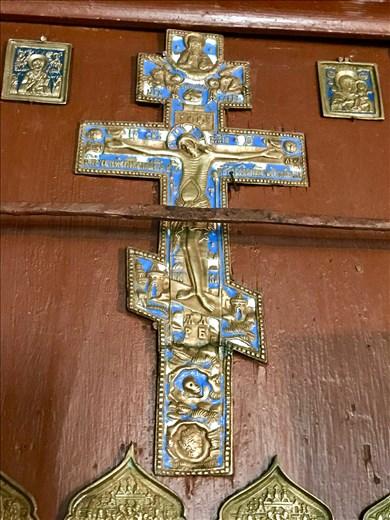 Old Believers Russian Cross