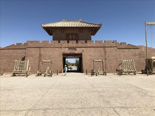 Yangguan Pass Gate