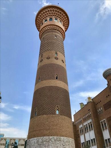 Great Minaret at Grand Bazaar