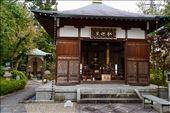 Buddhist shrine, Inari: by krodin, Views[2]