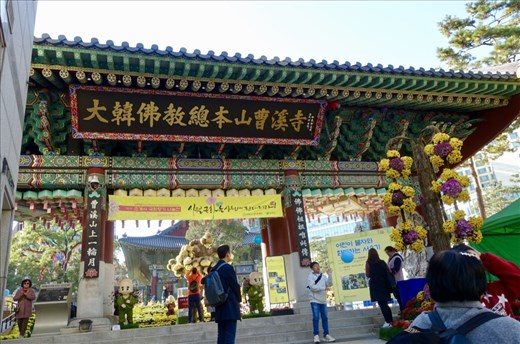 Entrance to Jogyesa Temple Complex