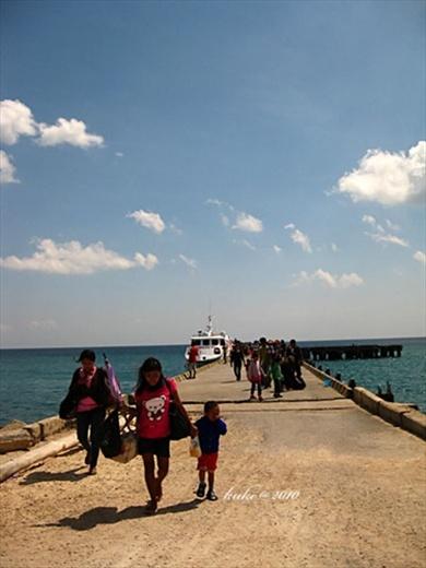 port Ba'a