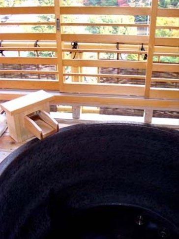 A rotenburo tub.