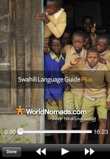 A screenshot from our Swahili language guide