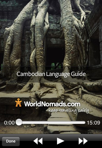 A screenshot from our Cambodian Language Guide