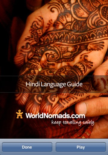 A screenshot from our Hindi language guide