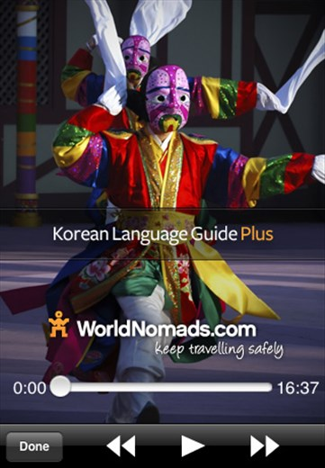 A screenshot from our Korean language guide