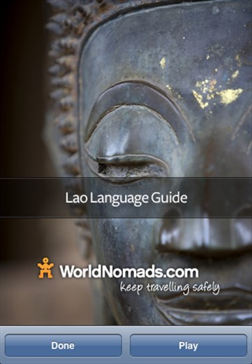 A screenshot from our Lao language guide
