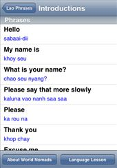 A screenshot from our Lao language guide: by language-guides, Views[534]