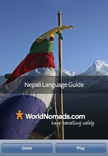 A screenshot from our Nepali language guide