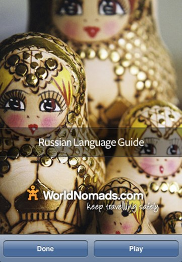 A screenshot from our Russian language guide