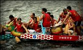 I was lucky enough to be visiting a friend in Hong Kong during the annual Dragon Boat festival. During this festival cities China wide host Dragon Boat races. Teams range from professionals to high school students and it is a exciting demonstration of community and Chinese culture. Even in the somewhat removed and modern administrative region Hong Kong, the tradition is still kept alive.: by laobaixing, Views[4440]