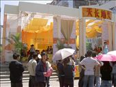 A wedding show in Kunming with the English slogan