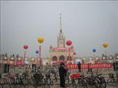 beijing: by leah25, Views[157]