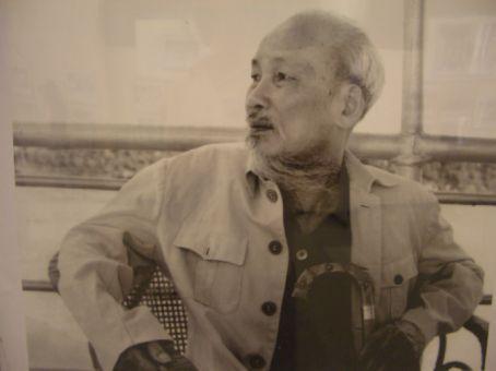 Foto do Tio Ho no seu museu