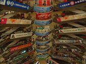 Shopping em Nanning: by leo, Views[2844]