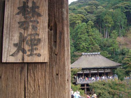 No Templo de Kiyomizu-dera
