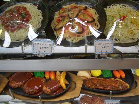 Loja com comida de plastico, item indispensavel na vitrine dos restaurantes.