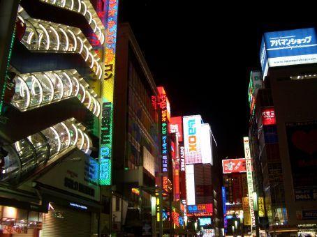 Toquio a noite