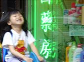 New York Chinatown © Lillylilla / Flickr.com: by lillylilla, Views[286]