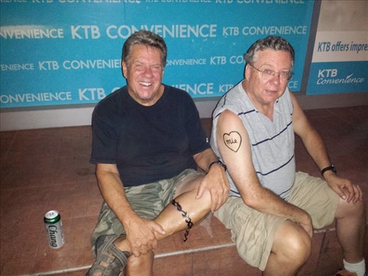 After we got our tattoos, nobody messed with the Lipowcan brothers.