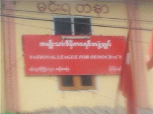 Saw this from the bus, not the best picture.(National League for Democracy). Lots of discussion about the abuse of personal freedom in Burma. I was happy to see this sign on a building. The times they are a changin. Thanks for taking the time to look at my pictures. Goodby to Southeast Asia, I'm off to Australia tomorrow. Now for some of you, GET BACK TO WORK.