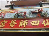 Detail of the Sze Ya Temple, entrance on Jln Tun HS Lee. : by locomocean, Views[190]