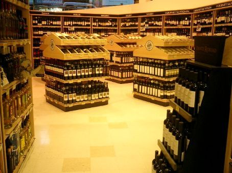 A large wine selection