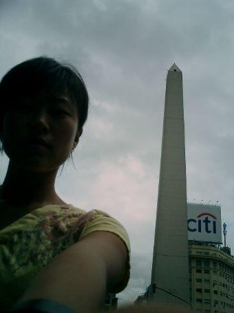 Famouse abelisk