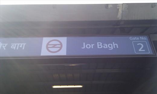 Jor Bagh Metro Station