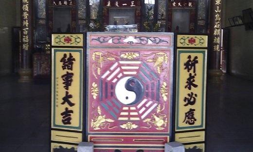 Sam Kow Temple at Brickfields