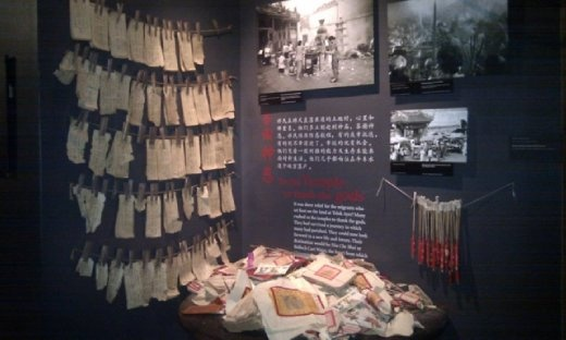 Scene from Chinese Heritage Museum