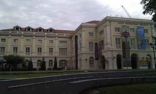 Empress Place